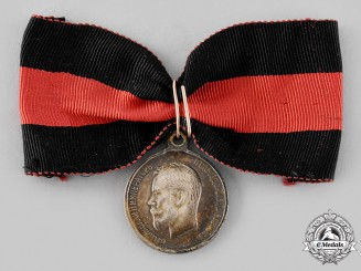 Russia, Imperial. A Medal for Zeal, II Class Silver Grade