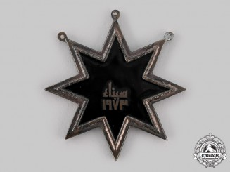 Egypt, Republic. An Order of the Sinai Star 1973