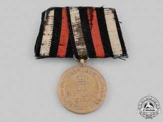 Prussia, Kingdom. A Medal for the Franco-Prussian War 1870-1871