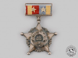 Vietnam, Democratic Republic. An Order of Freedom Medal, Scarce
