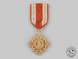 "Vatican. A ""Pro Ecclesia et Pontifice"" (for Church and Pontiff) Cross, I Class Gold Grade"