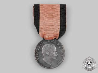Italy, Kingdom. A Merit Medal For The Marsica Earthquake, Silver Grade, by Stefano Johnson, c.1915