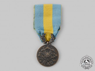 France, III Republic. A Medal for Upper Silesia Plebiscite, c.1922