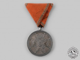 Latvia. A Cross of Recognition, Silver Grade, by Bercs c.1940
