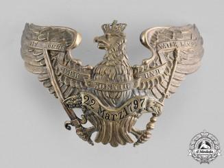 Prussia, Kingdom. A II East Prussia, Regiment No.7 King Wilhelm I Grenadier Regiment Officer's Pickelhaube Plate, c.1900