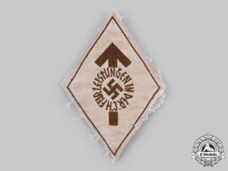 Germany, HJ. A Proficiency Badge, Bronze Grade, Cloth Version