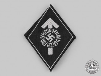Germany, HJ. A Proficiency Badge, Silver Grade, Cloth Version