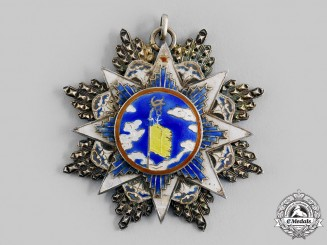 China, Republic. An Order of the Resplendent Banner, V Class c.1940