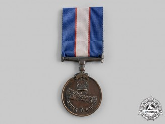 Nepal, Kingdom. A Civil Long Service Good Conduct Medal, c.1970