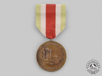 United States. A Wisconsin Mexican Border Service Medal 1916-1917