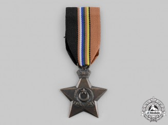 India, Bahawalpur. A Victory Star 1939-1945