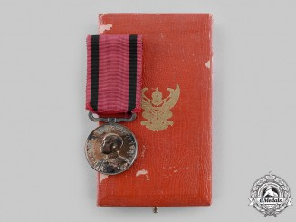 Thailand, Kingdom. A War Medal of Buddhist Era 2461