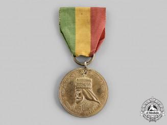 Ethiopia, Empire. A Coronation Medal of Haile Selassie I, I Class Gold Grade, c.1935