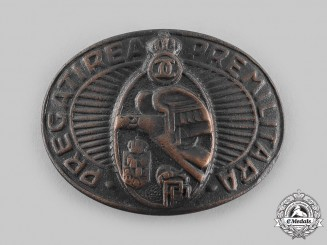 Romania, Kingdom. A Royal Military Academy Cadet's Belt Buckle, c.1940