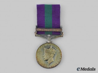 United Kingdom. A General Service Medal 1918-1962, to Aircraftman First Class D.C. Slater, Royal Air Force