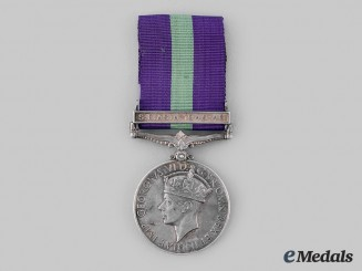 United Kingdom. A General Service Medal 1918-1962, to Rifleman Mohan Sing Limbu, 3rd Battalion, 10th Princess Mary's Own Gurkha Rifles