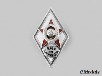 Russia, Soviet Union. A Sergei Kirov Military Medical School Graduation Badge