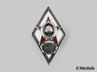 Russia, Soviet Union. A Frunze Military Academy Graduation Badge