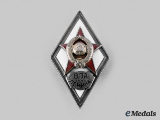 Russia, Soviet Union. A Vladimir Lenin Military-Political Academy Graduation Badge