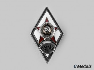 Russia, Soviet Union. A Higher Naval School Graduation Badge
