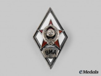 Russia, Soviet Union. A Military Engineering School Graduation Badge