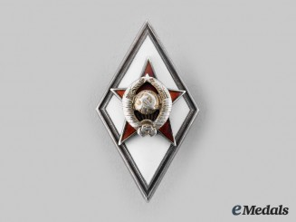 Russia, Soviet Union. A General Military School Graduation Badge