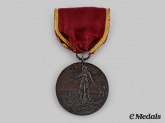 United States. An Ancient & Honorable Artillery Company of Boston Medal for the Visit of the Honorable Artillery Company of London 1903