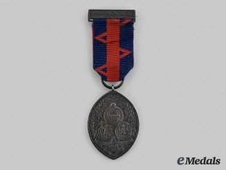 United Kingdom. An Honorable Artillery Company of London Medal 1901