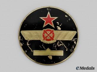 Spain, Fascist State. A Spanish Air Force Pilot's Insignia