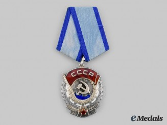 Russia, Soviet Union. An Order of the Red Banner of Labour, Type 6
