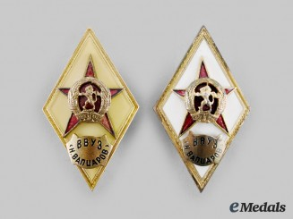 Bulgaria, People's Republic. A Pair of Nikolai Vaptsarov Naval Academy Graduation Badges