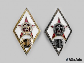 Bulgaria, People's Republic. A Pair of Military Academy Graduation Badges