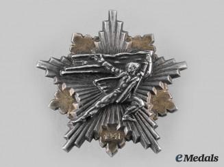 Yugoslavia. A Partisan 1941 Memorial Badge, Type II