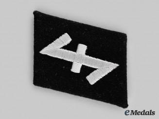 Germany, SS. A 23 Freiwilligen Panzer Grenadier Division Nederland Collar Tab