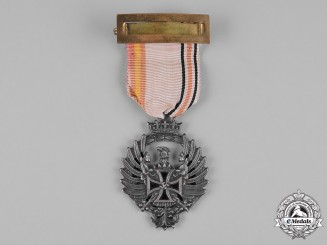 Spain, Franco's Period. A Medal of the Russian Campaign, c.1943