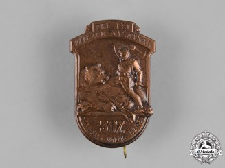Hungary, Kingdom. A First War Period Regimental Badge