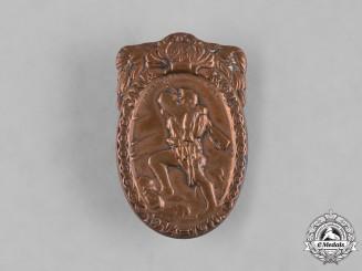 Austria-Hungary, Imperial. A Markgraf von Baden 23rd Infantry Regiment Cap Badge, by Gurschner
