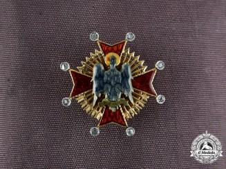 Spain, Fascist State. An Order of the Cisneros in Gold & Diamonds, Miniature Star, c.1945
