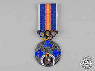 Spain, Franco's Period. An Olympic Committee Merit Award, Silver Medal, c.1950
