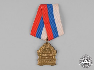 Russia, Imperial. A Second All-Russian Exhibition of Handicraft in St. Petersburg Medal 1913