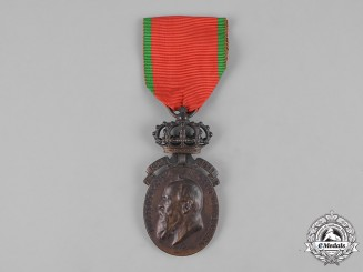 Germany, Bavaria. A Prince Regent Luitpold Medal with Crown, III Class, c.1912