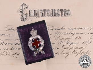 Russia, Imperial. A Red Cross Badge for the Russo-Turkish War of 1877-1878 by I. Khlebnikov