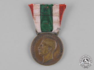 Italy, Kingdom. A Medal for the Unification of Italy