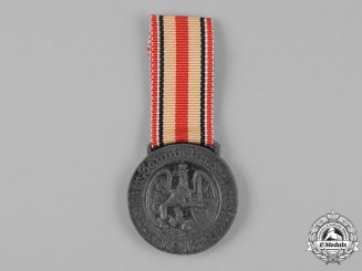Baden, Grand Duchy. A Baden Collector and Helper Service Merit Medal