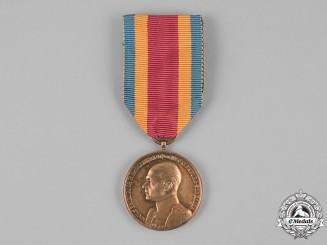 Mecklenburg-Strelitz, Duchy. A Merit Medal, Gold Grade, by Godet