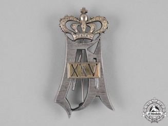 Saxony, Kingdom. A Military Long Service Badge for 25 Years