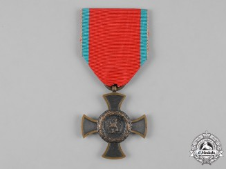 Bavaria, Kingdom. An 1849 Campaign Cross