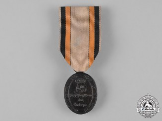 Prussia, State. A War Merit Medal, Non-Combat Type