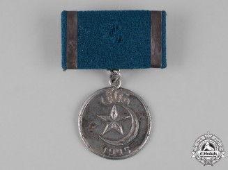 East Turkestan, II Republic. A Medal for Unselfishness, c.1945