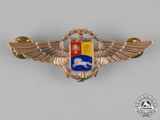 Venezuela, Republic. A Naval Commander Pilot Badge
